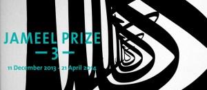 jameel_prize_2013Banner