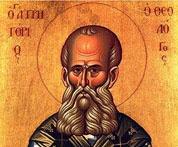 Święty Grzegorz z Nazjanzu, biskup i doktor Kościoła (2.01.2017)