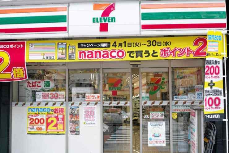 7 eleven Tokio