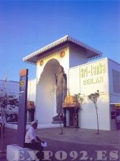 EXPO 92 SRI-LANKA 1992 SEVILLA