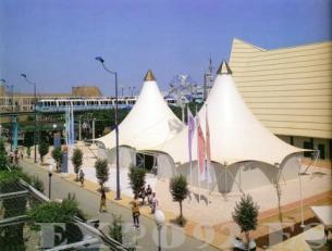 EXPO 92 SUDAFRICA 1992 SEVILLA