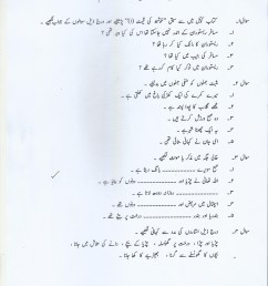 Esl Worksheets Of Islamiat In Urdu   Printable Worksheets and Activities  for Teachers [ 2338 x 1700 Pixel ]