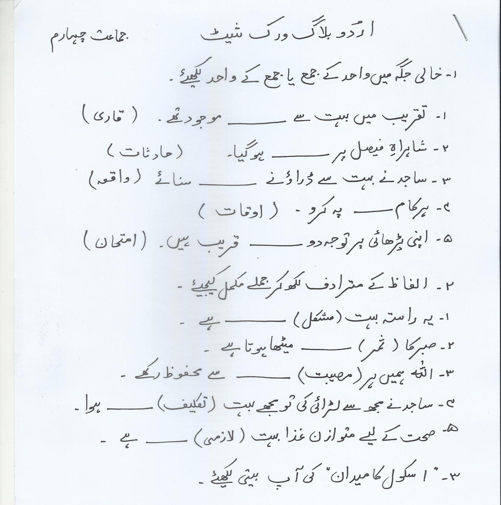 hight resolution of Onaza Ayub (onaza_a) - Profile   Pinterest