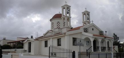Έκλεψαν την εκκλησία του Αγίου Νεκταρίου στην Χλώρακα