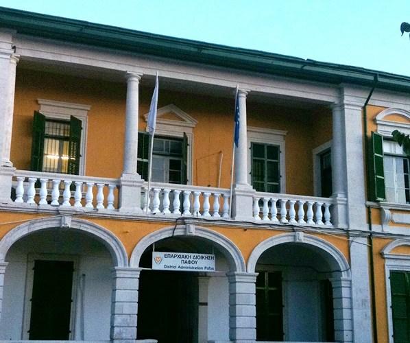 Μετακομίζει στο ανακαινισμένο κτίριό της η Επαρχιακή Διοίκηση