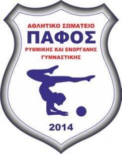 Ένα νέο σωματείο με την επωνυμία «Αθλητικό Σωματείο Πάφος»