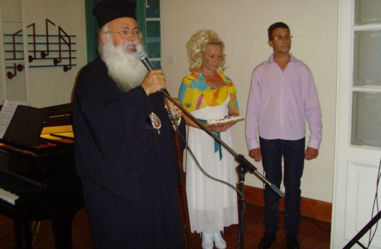 Έκθεση αγιογραφίας φιλοξενεί η Πάφος