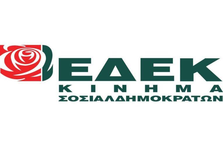 Βουλευτικές 2021: Με άρωμα Δήμου Πάφου το ψηφοδέλτιο της ΕΔΕΚ