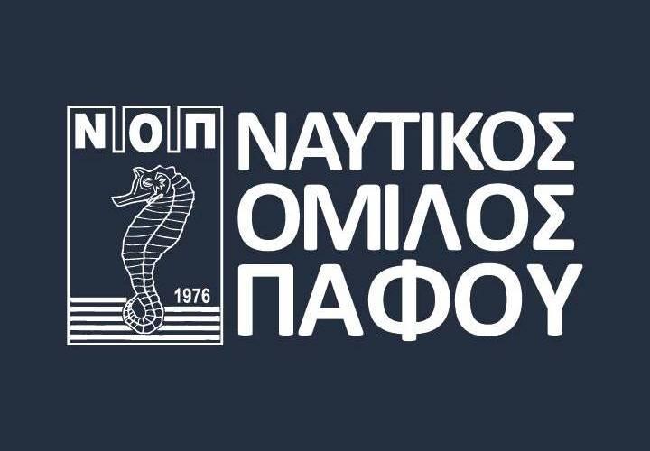Παγκύπρια πρωτιά για τον Ναυτικό Όμιλο Πάφου