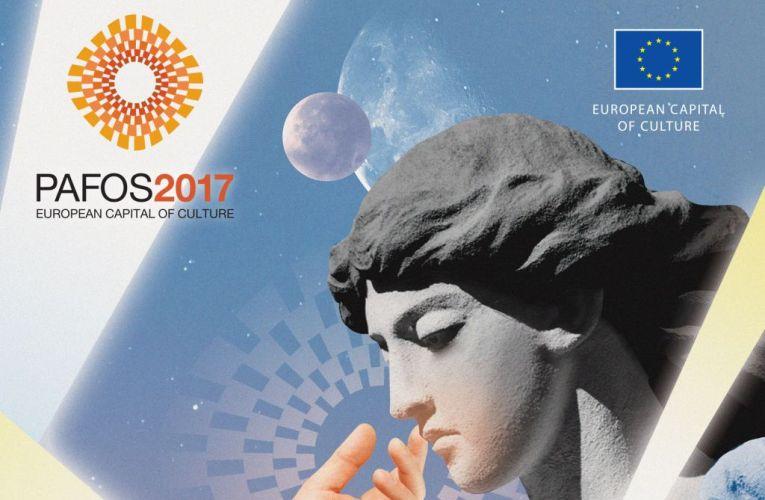 Πάφος2017: Ξεκίνησε η αντίστροφη μέτρηση για την Τελετή Έναρξης