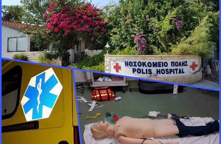 Π. Χρυσοχούς: Εκπαιδευτικό διήμερο για διάσωση τραυματιών μετά από ατύχημα