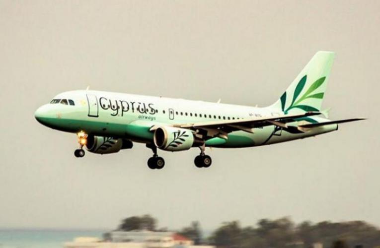 Cyprus Airways: Καταργεί το δρομολόγιο Πάφος-Αθήνα !