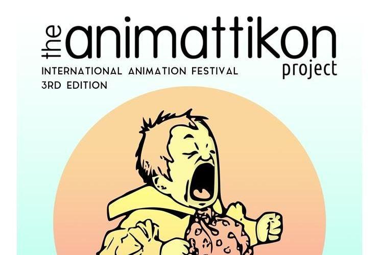 Το τρίτο διεθνές φεστιβάλ animation ξεκινά αύριο στο Κέντρο Τεχνών Κίμωνος