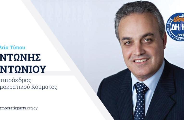 Αντώνης Αντωνίου: Χειρισµός προσφυγής και λήψη προσωρινών µέτρων σε Δημόσιες Συμβάσεις