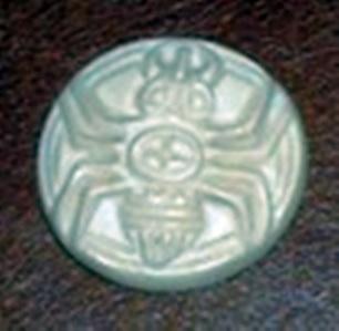 amulet5
