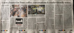The culture of reading in Pune and its evolution along with Pagdandi's contribution featured in Pune Newsline 28th July 2017 Page 1