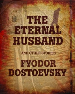 The Eternal Husband and Other Stories – Fyodor Dostoevsky
