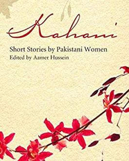 Kahani : Short Stories by Pakistani Women – Edited by Aamer Hussein