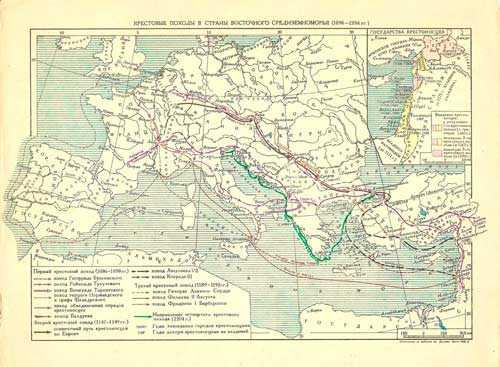 Crociate. Carta geografica