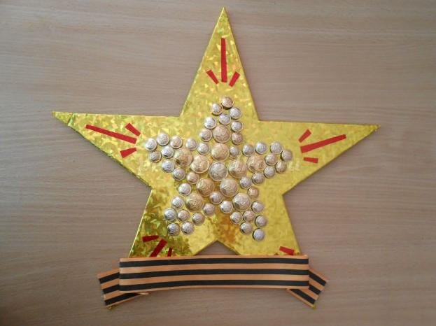 Открытка с объемными звездами