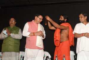 Swami ramdev: