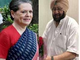 Captain Amrinder Singh Resignation:
