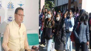 Dr. Shivanand Nautiyal Scholarship: