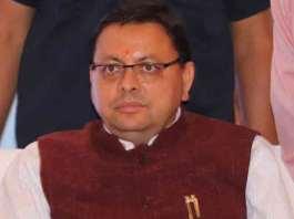 Uttarakhand Politics :