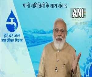 Jal Jeevan Mission App: