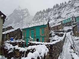 Uttarakhand Weather Update :