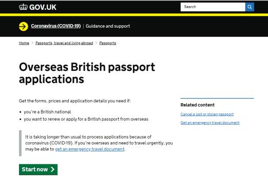 BNO Passport 續領, 所需文件