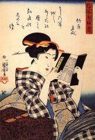 BAM RW 14 Utagawa Kuniyoshi