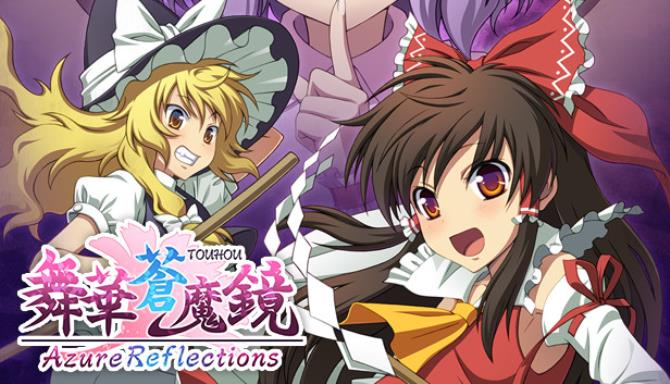 Download Azure Reflections-PLAZA