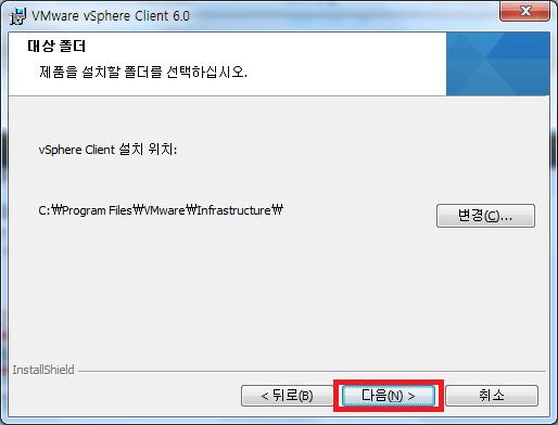 vsphere client 6
