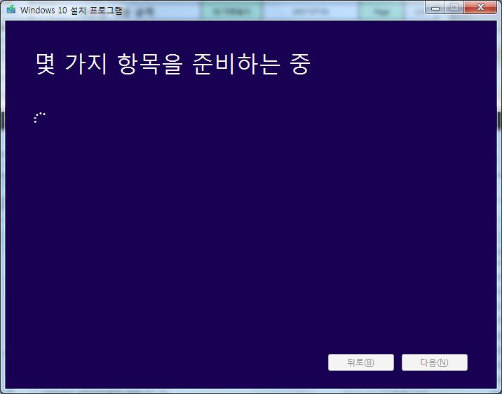 windows iso 3