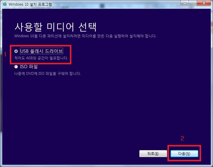 windows10 8