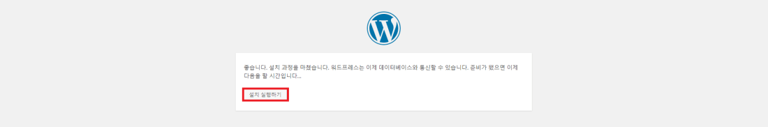 wordpress 9