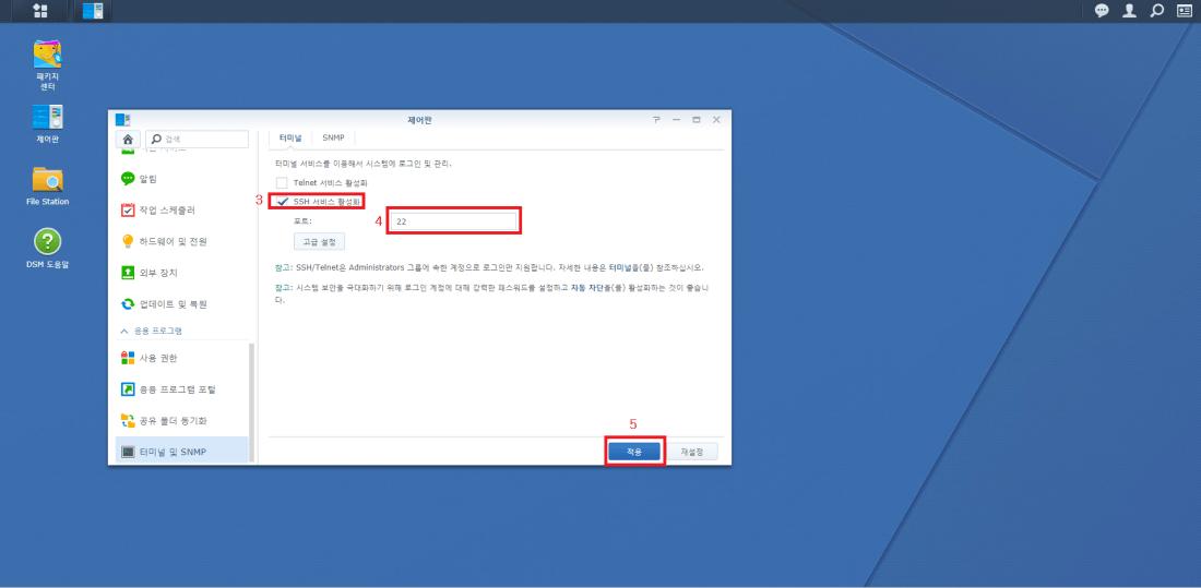 plex transcoding 2