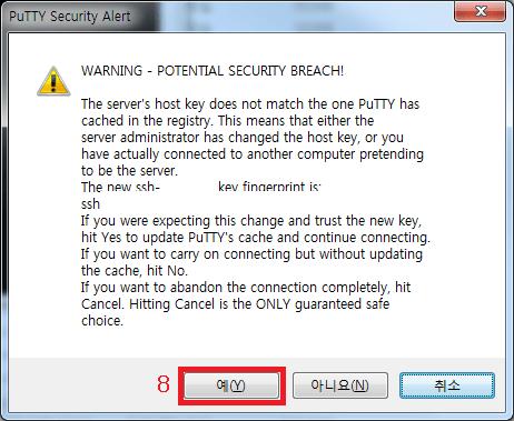 plex transcoding 5