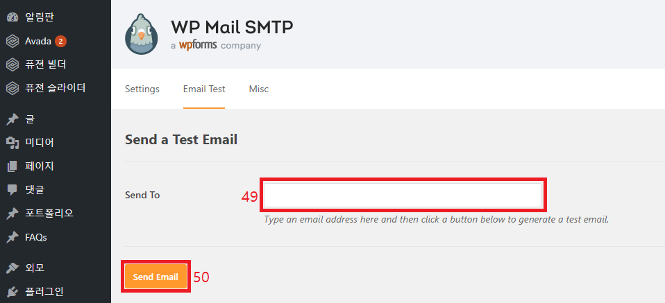 WP Mail SMTP by WPForms 28