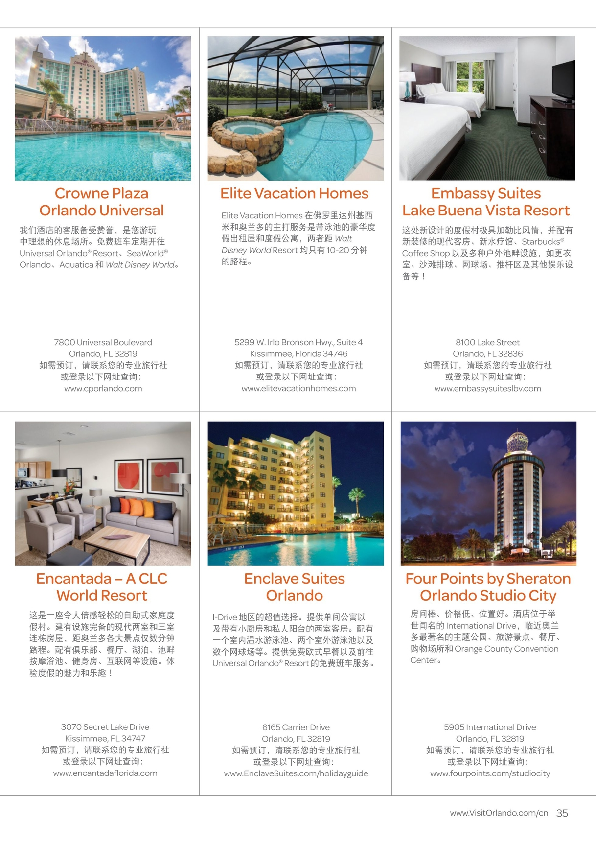 hotels with full kitchens in orlando florida paint colors for small international visitors guide 2015 chinese 奥兰多佛罗里达州配有完整厨房的酒店