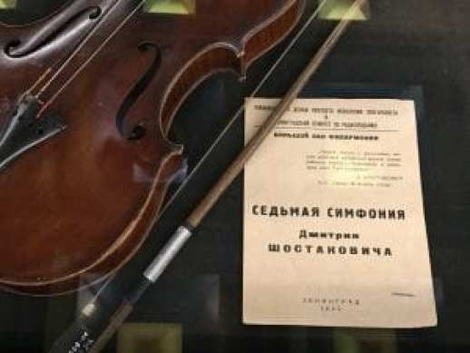 Violin and Program, Blockade of Leningrad Memorial-Museum, 2016