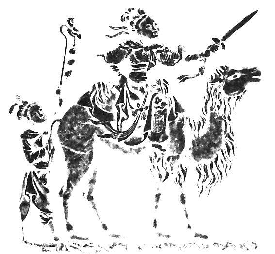 The Ballad of Mùlán