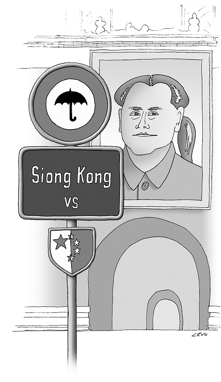 Pdg137-Siong-Kong