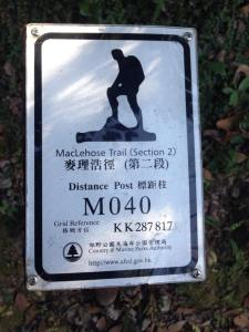MacLehose Trail Marker