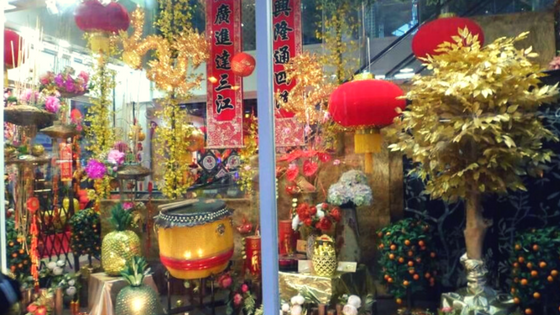 10 Surprising Facts About Chinese New Year I Learnt Living in Hong Kong
