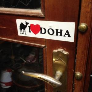24 Hours in Qatar, a Long Layover in Doha - I Love Doha