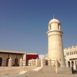 24 Hours in Qatar, A Long Layover in Doha - Souq Waqif