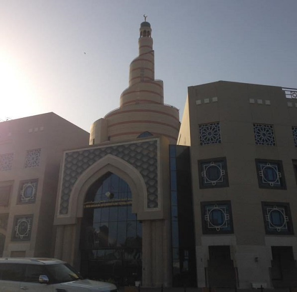 Al Fanar Qatar Islamic Culture Centre in Doha