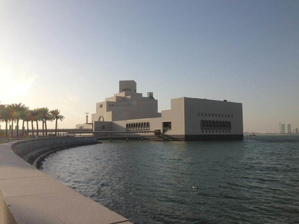 Museum of Islamic Art in Doha Qatar at sunrise